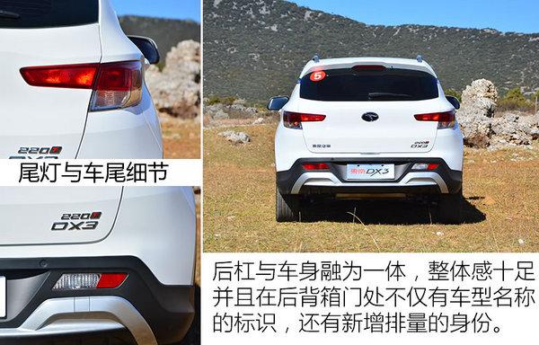 丽江美景也不够看 东南DX3 1.5T CVT试驾-图9