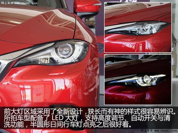 未来派轿跑SUV  银川实拍一汽马自达CX-4-图6