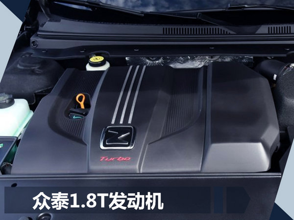 众泰中大型车Z700H后天上市 配头枕液晶显示屏-图5