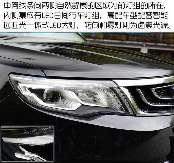 新时代中国品牌SUV翘楚 吉利博越试驾-图6