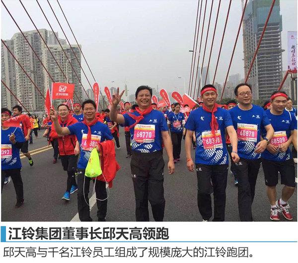 2016南昌馬拉松當日 江鈴董事長有話說-圖1