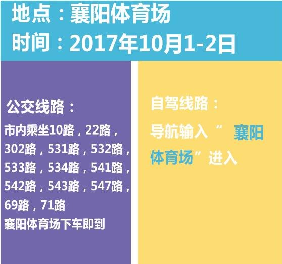 【襄阳车展】一汽大众强势入驻10月1-2日-图4