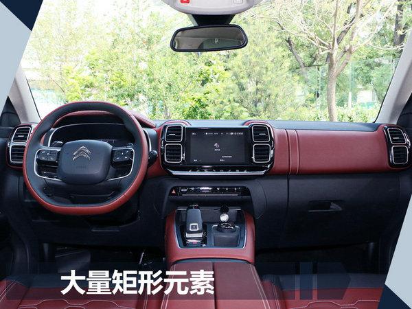 东风雪铁龙四款新车将上市 大小SUV全都有-图3