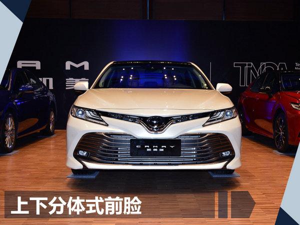 广汽丰田全新凯美瑞配置抢先看 推四个版本车型-图1
