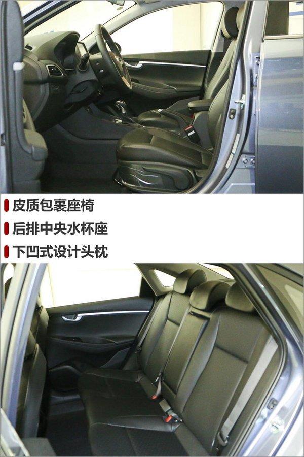 北京现代全新悦动正式上市 售x.xx-xx.xx万-图6
