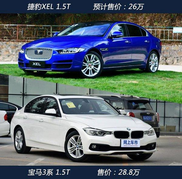 捷豹XEL明年将搭1.5T-预计售26万起 pk 3系-图3