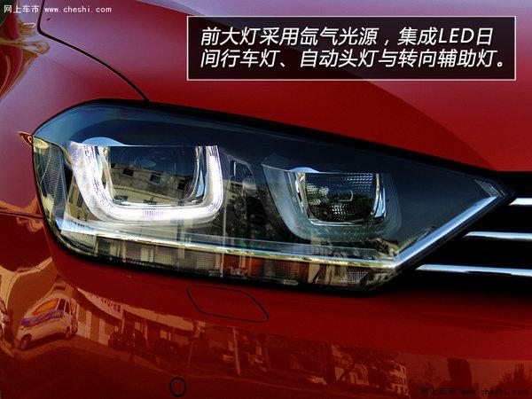 高尔夫嘉旅西安实拍 多功能紧凑级轿车-图6