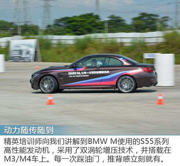 体验高性能极致驾控 BMW M系试驾广州站-图10