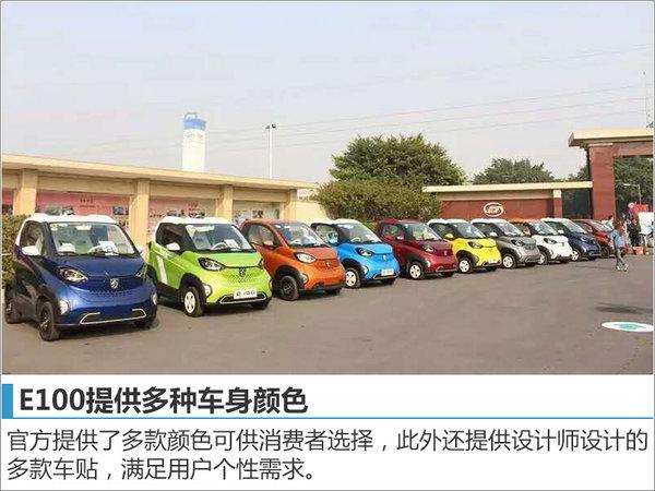 宝骏首款电动车将上市 续航里程超160km-图3