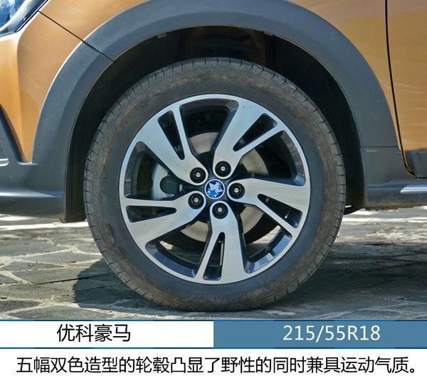 """好开的""""四少""""SUV 启辰T70系试驾体验-图8"""