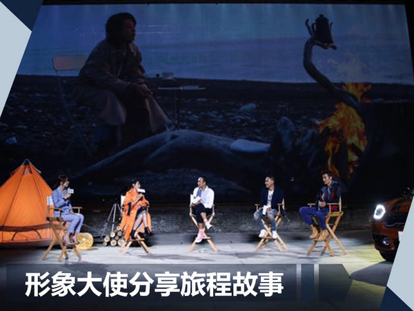 MINI将推出刘若英/阮经天/朴树/黄觉限量版-图2