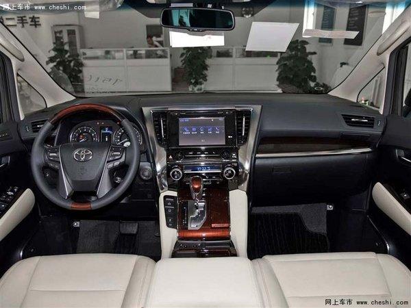 16款丰田埃尔法价格 奢华内舱空间埃尔法-图6