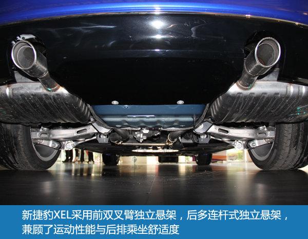 越级豪华运动轿车 东莞实拍全新捷豹XEL-图25