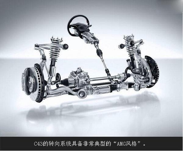 新款奔驰C43AMG 哑光灰特别版惊爆68.8万-图8