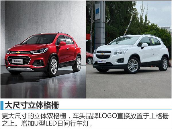 雪佛兰全球战略开启  两款新SUV本月发布-图4