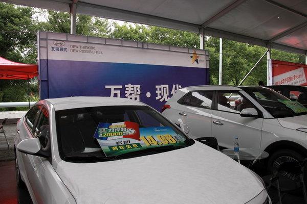 南京首届家车超市---第一天现场报道-图8