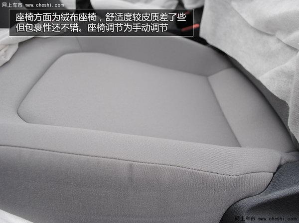 大众新桑塔纳教练车_上海大众桑塔纳教练车改装版
