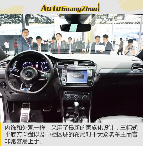 SUV神車再續輝煌 實拍大眾全新Tiguan-圖1