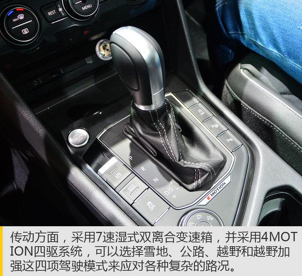 SUV神車再續輝煌 實拍大眾全新Tiguan-圖8