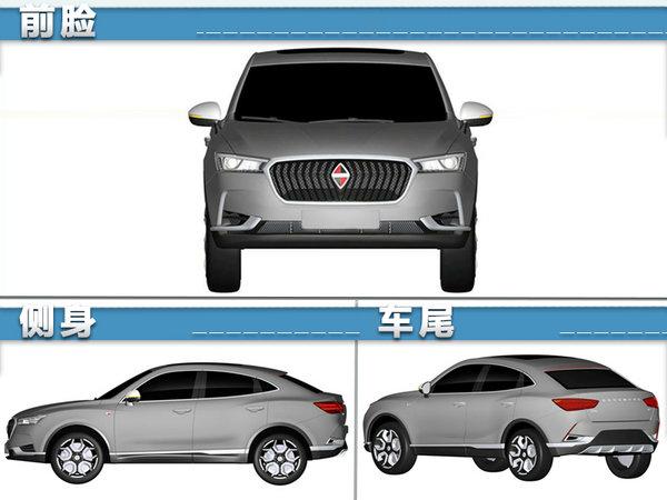 宝沃轿跑SUV新前脸曝光 搭2.0T混动系统-图3