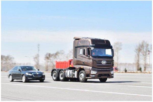 中国一汽,引领中国汽车智能互联发展