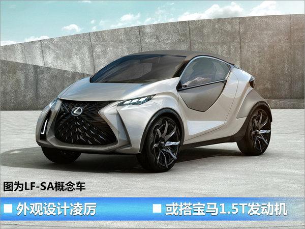 """雷克萨斯8款新车即将上市 含首款""""国产""""车-图5"""