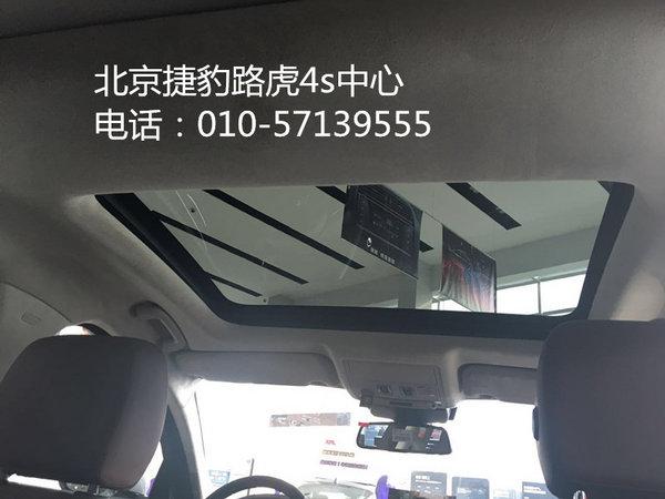 2016款捷豹XFL让利 神采奕奕惊喜价来袭-图9