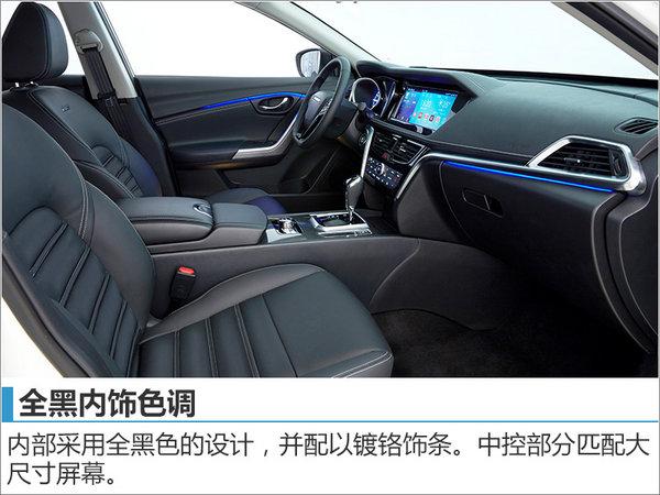 启辰第二款SUV将上市 预计13万元起售-图3