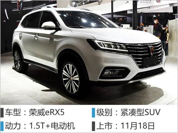 26款SUV本月18日首发/上市 多为国产车-图21