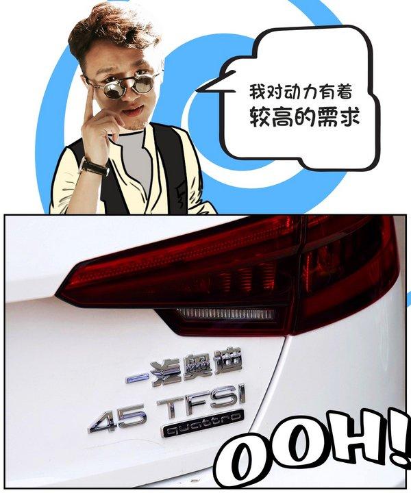 如何用车来触摸生活的质感 看看奥迪A4L车主怎么说-图3