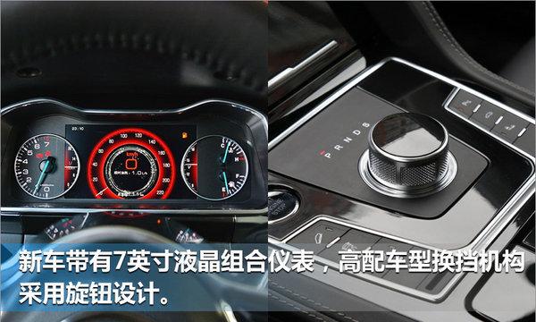 众泰新大迈X7今日上市-搭自动挡 售XX-XX万元-图4