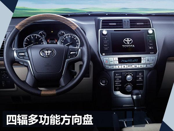 官方降价!一汽丰田新普拉多/RAV4正式上市-图6