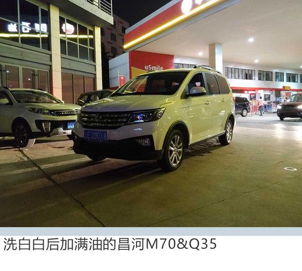 """昌河Q35&M70""""茶马古道行""""长篇游记(上)——多彩云南-图6"""