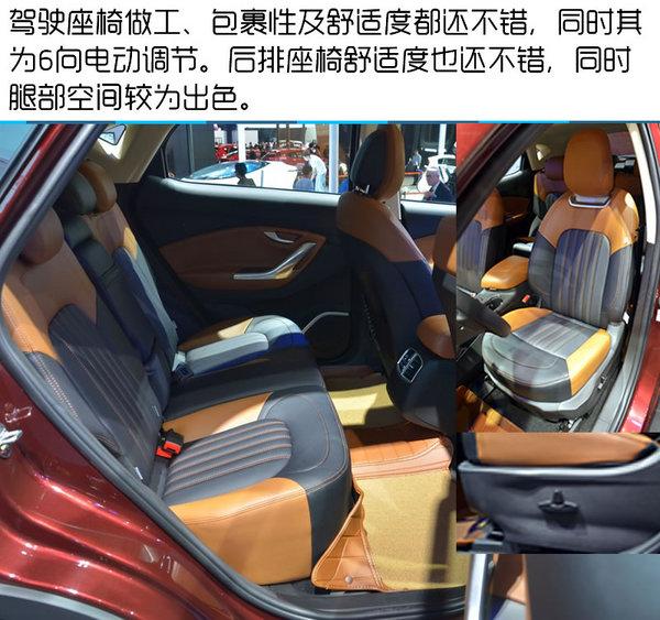 2016北京车展 东南DX7 2.0T运动版实拍-图17