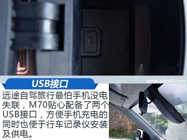 """""""出去走走"""" 北汽昌河M70茶马古道花式测车-图20"""