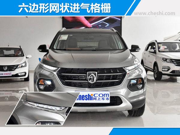 宝骏510自动豪华版今日正式上市 售:-图2