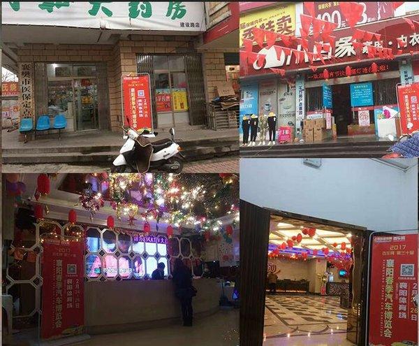 襄阳车展2.24-26日体育场倒计时10天!-图4
