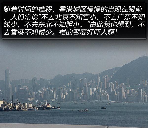 绝不仅是购物天堂 与DS一道畅游魅力的香港-图6