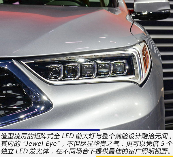讴歌逆袭就靠它了!广州车展实拍ALL NEW TLX-L-图6