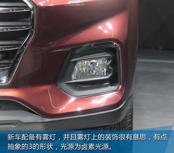 2017上海车展 北京现代全新一代ix35实拍-图6