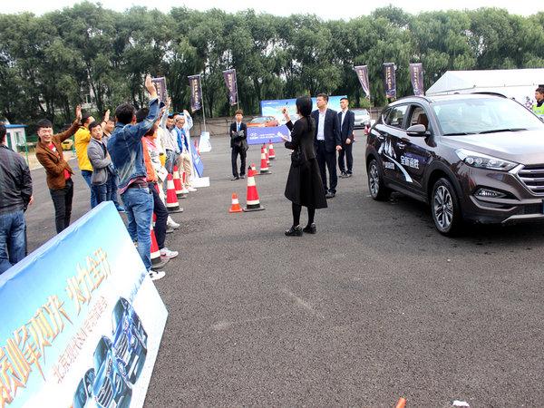北京2020吉普车后桥差速器结构图