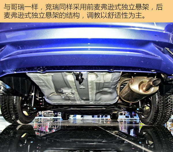 全新掀背车型 东风本田Gienia竞瑞车展实拍-图12