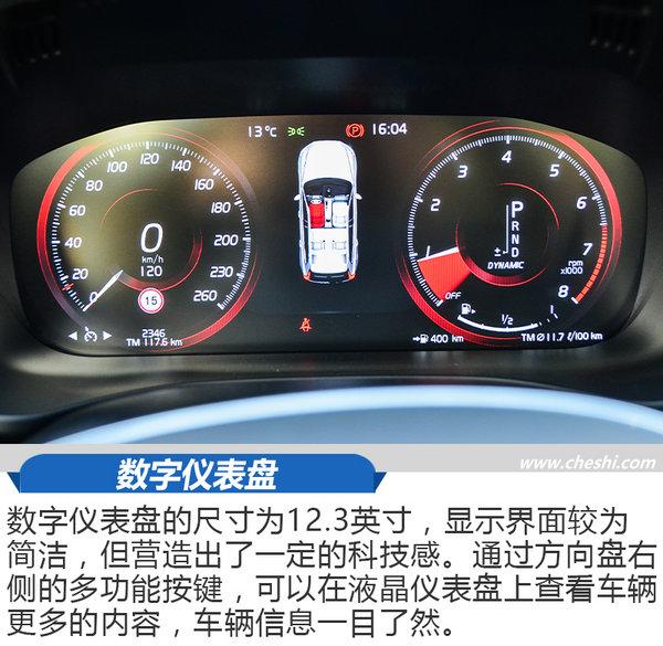 """缩小版""""XC90""""? 试驾体验沃尔沃全新一代XC60-图4"""