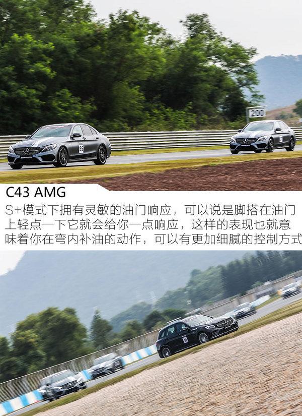 忘掉M performance 珠海赛道体验AMG43/45/63-图4
