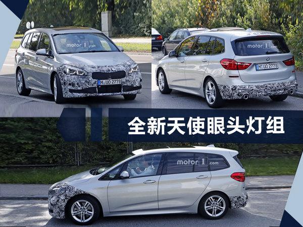 宝马新款2系旅行车谍照曝光 增7座版本车型-图2