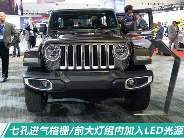 Jeep全新牧马人将入华 首搭2.0T/4月25日上市-图2