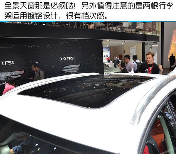 2016北京车展 一汽大众奥迪新款Q3实拍-图10