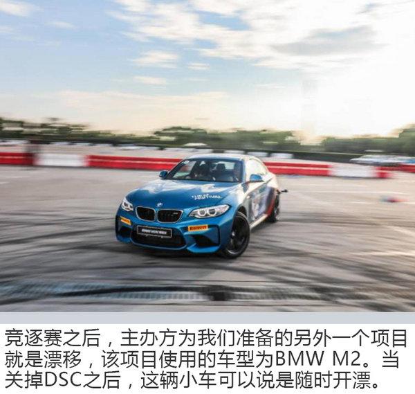 唤醒你那颗躁动澎湃的心脏 BMW M嘉年华上海站-图3