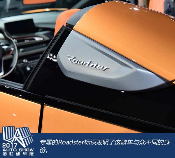 纯电续航55KM 百公里加速4.4S i8 Roadster实拍-图8