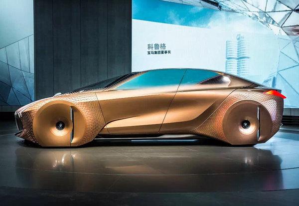 预示未来 宝马100周年概念车于国内首发-图5